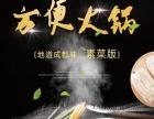 阜阳清风摄影商业拍摄静物拍摄淘宝摄影