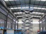 液压升降机维修移动式升降机维修固定式升降机维修
