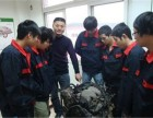 沧州献县汽修汽车电工电路维修学校离献县最近的汽修学校都有哪些