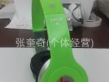 厂家批发SO 两用头戴式耳机 手机耳机 电脑耳机 特价批发