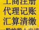 松江园区招商,松江注册公司流程,松江注册公司多少钱哪家好