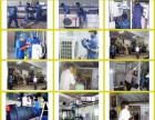西安空调移机,空调维修,空调加氟,空调清洗,空调保养,加冷媒