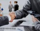 惠州注册公司营业执照中绎实力说明一切