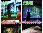 济南晚宴会议舞蹈演出,灯光音响大屏幕,开业剪彩策划