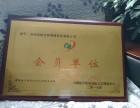 洛阳浩翔互联+培训新手淘宝开店+培训淘宝运营