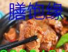 膳饱缘正宗难以复制口味黄焖鸡米饭