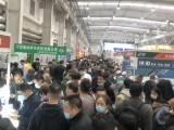 2022第五屆中國北京燒烤展-燒烤及供應鏈展覽會