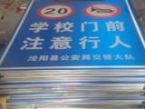 铜川反光标志牌加工厂,铜川道路安全施工标志牌制作