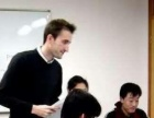 韩语 日语 法语 英语 免费试听 20小时入门