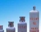 延吉市液化气有限公司