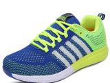 2016运动鞋男鞋夏季网鞋学生网面透气跑