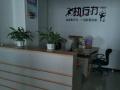 天苑格澜商务写字楼350平米带全套办公家具