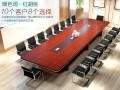 办公家具大型会议桌长桌简约现代办公桌长方形板式会议室桌椅组合