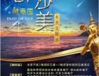 郑州直飞--舌尖上的泰国6天5晚游!!