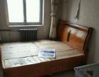 旧烟草公司小区 2室1厅1卫 限女生