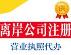 全深圳香港公司代理记账,年审,专业会计师团队为你服务