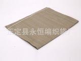 厂家直销 优质绿边灰编织袋 物流快递打包带 塑料编织袋批发