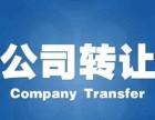 通州舞蹈技术培训 地址异常 个人独资企业