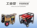 公司介紹大澤動力250A汽油發電電焊機TOTO250A