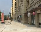 富力星光里 板桥新城 沿街商铺 住宅底商跃层 可做