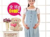 2014新款品牌孕妇装 韩版纯棉大码孕妇裙 两件套孕妇牛仔连衣裙