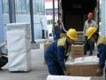 箱货搬家188、长短途搬家、各区均有分布就近派车
