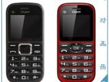 世纪天元S500+ CDMA2000 电信老人手机 黑
