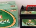 阳光山特电池,以旧换新310至380元。