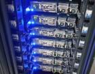 重庆服务器维修 服务器续保IBM HP DELL