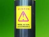 热销油缸(4TG160系列)自卸车用前置