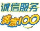 长春容声热水器售后网站-各服务中心 厂家-授权