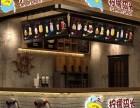 苏州相城区奶茶饮品招商加盟柠檬码头