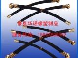 专业生产大口径高压胶管 骨架胶管 高压油管 钢丝编织胶管