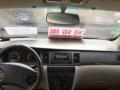 吉利远景2010款 1.5 手动 智能导航版 吉利远景