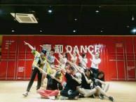 海口嘉和 成年 少儿 流行爵士街舞培训班