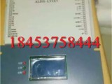 ALDB-LY5XT低压馈电综合保护测控装置+全国包邮