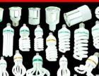 衷厚照明加盟 灯具灯饰
