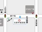 太原华夏医院怎么样是市医保单位吗