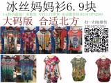厂家直销夏装男装T恤女装T恤童装T恤处理低至3元起价