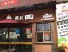 台州翘歌鸡排加盟店怎么样 翘歌鸡排店怎么加盟