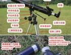 转让 一台 星特朗80EQ天文望远镜