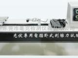 苏州南添光伏焊带拉力试验机 焊带剥离力试验机