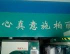 转租干洗店(沁亨小区)