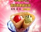 卷饼夏季火爆 卷饼国内**