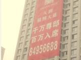 專業北京廣告條幅設計/樓體條幅廣告安裝廠家