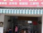 柳江-进德镇三千村过渡市场第4门面-米粉店