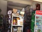 乐东 利国绿源市场一横路602 商业街卖场 30平米