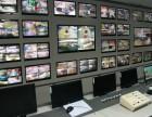 黄山市监控安装 黄山远航智能工程有限公司