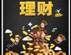上海积幂投资管理有限公司服务好吗?是不是骗子公司?