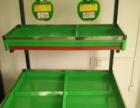超市货架仓储库房仓库厂房水果架蔬菜架批发定做展柜烟